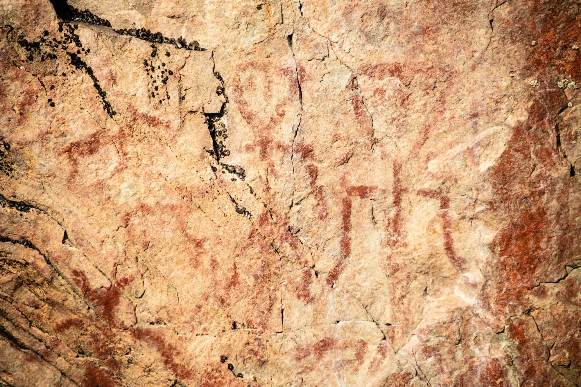 Peintures rupestres de Värikallio dans le parc national de Hossa